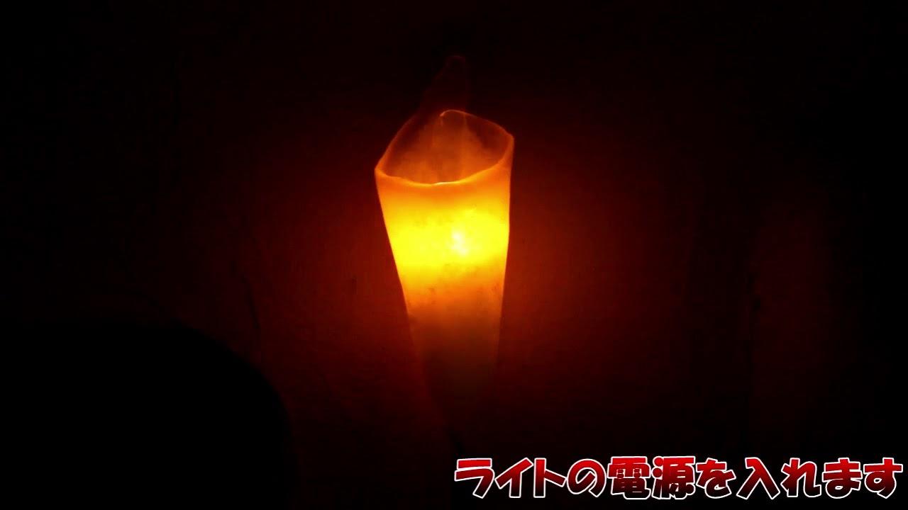 炎の画像 p1_27