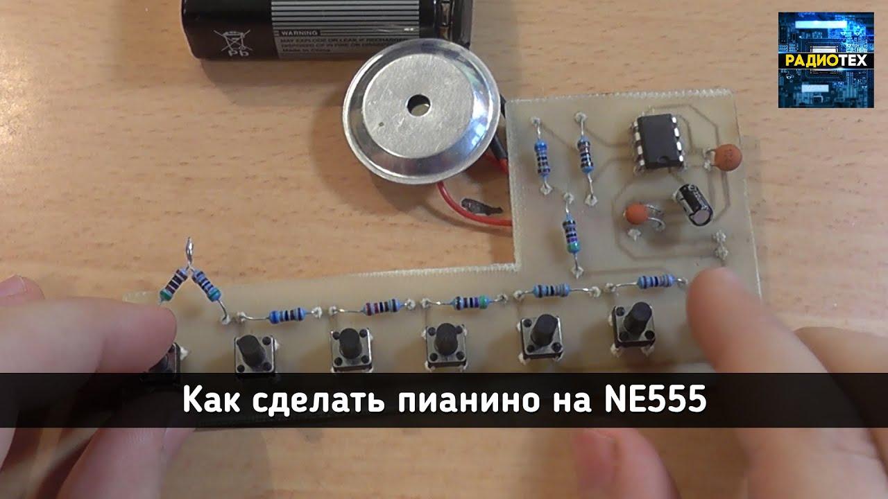 Как сделать электронику своими руками 34