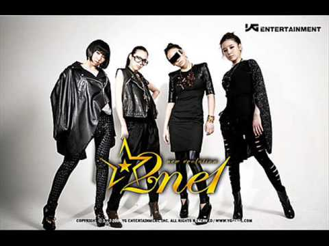 2ne1 - I Don't Care (reggae Remix) [hq Audio] video