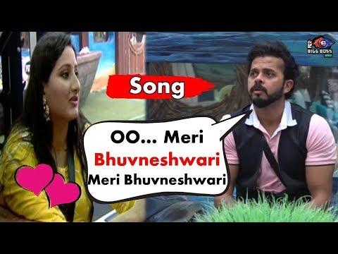 Bigg Boss 12 : Sreesanth Made A Song For His Wife | श्रीसंथ ने बनाया पत्नी के लिया गाना | BB 12