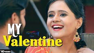 My Valentine | Narpinder Singh, Mohini | Latest Haryanvi Songs Haryanavi 2018 | VOHM