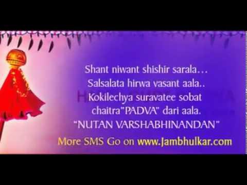 Padwa Wishes Sms Happy Diwali Sms Gudi Padwa