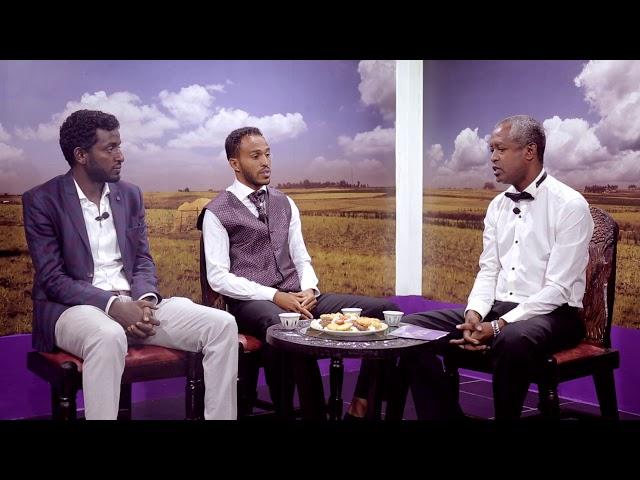Tibeb Be Fana  Eid-al-Fitr Special Program On Fana Television