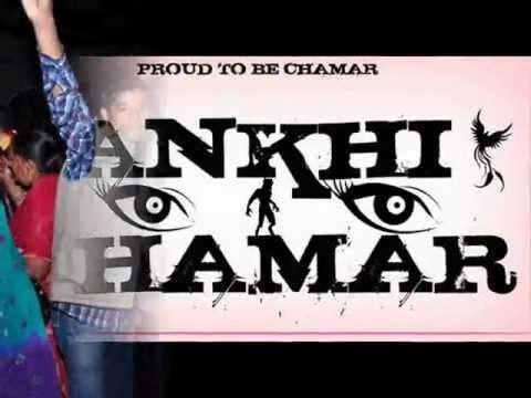 Chamar Putt Shri Guru Ravidass Ji De 2013 New Song video