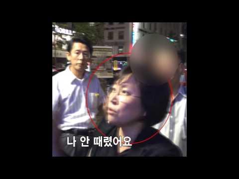 세월호 유가족 대리기사 폭행 후 촬영 영상
