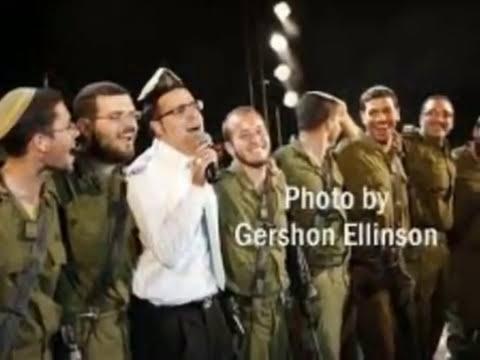 . יעקב שוואקי יוודע Yaakov Shwekey