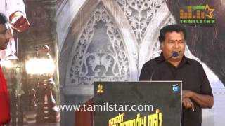 Naan Aanaiyittal Movie Press Meet