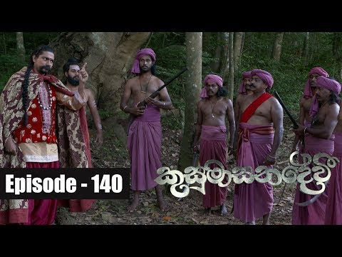Kusumasana Devi | Episode 140 04th January 2019