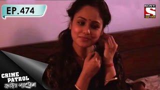 Crime Patrol - ক্রাইম প্যাট্রোল (Bengali) - Ep 474 – Acid Attack