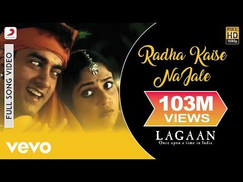 Radha Kaise Na Jale - Lagaan | Aamir Khan | Gracy Singh video