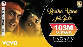 Radha Kaise Na Jale Lagaan Aamir Khan Gracy Singh VideoMp4Mp3.Com