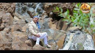 Zemenu Tadele /ዘመኑ ታደለ /Markeshaw Gojame /ማርከሻው ጐጃሜ / New Ethiopian Music 2017 (Official Video)