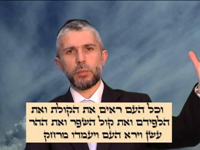 הרב זמיר כהן - מעמד הר סיני