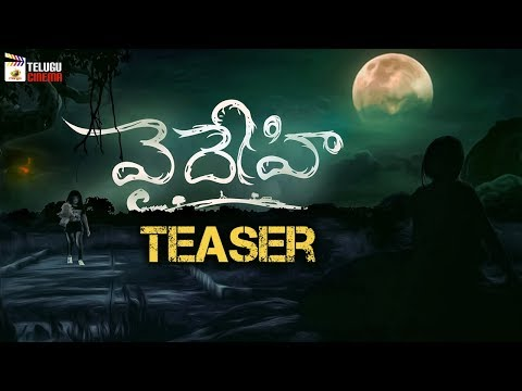 Vaidhehi Movie TEASER 4K | Mahesh | Lavanya | 2018 Latest Telugu Movie Teasers | Mango Telugu Cinema