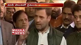 Rahul Gandhi Sensational Comments on Narendra Modi
