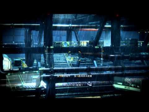 Crysis 3 末日之戰 3 HD 第一章 人類滅絕後