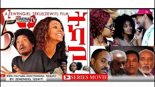 HDMONA - Part 5 - ትካቦ ብ ዘወንጌል ተኽለ (ዘዊት) Tkabo by Zewengel Tekle (ZEWIT) New Eritrean Movie 2019