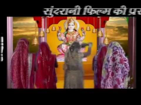 Chhattisgarhi Devotional Song - Jay Laxmi Mata - Aartiya - Shahnaj Akhatar video