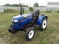 Мини-трактор Foton/Lovol TE-244  с ходоуменьшителем minitrak.com.ua