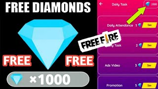 How To Get Free Diamonds In Free Fire || Get Free Unlimited Diamond || 100% Working Trick