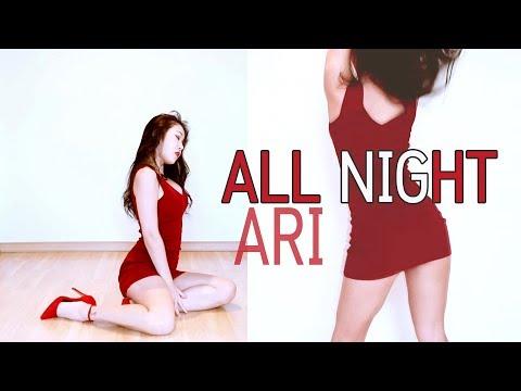 Soyou 소유 역대급 댄스 까만밤 Waveya Ari