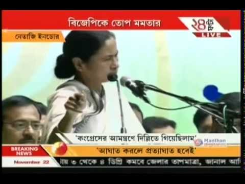 I challenge the Centre to impose Article 356 in Bengal: Mamata Banerjee