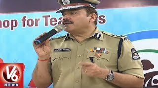 Hyderabad CP Anjan Kumar Yadav Launches Workshop For Teachers On Child Sexual Abuse