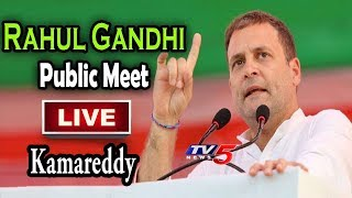 Rahul Gandhi Public Meeting LIVE at Kamareddy | Telangana Elections 2018 | TV5