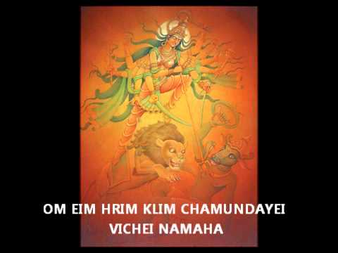 Chamundi Mantra For Protection video