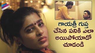 Gayathri Gupta Troubles Kiran | Kiss Kiss Bang Bang Telugu Movie | Mahesh Kathi | Telugu FilmNagar