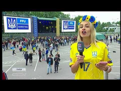 Головна команда: Украина - Словакия от 09.09.2018 (17:55)