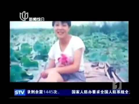 朱令的19年 Zhuling (Thallium Poisoning Case at Tsinghua) 七分之一上海TV 20130421