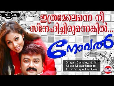Ithramel Enne Nee   Novel Malayalam Movie Song hd video