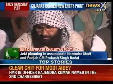 News X: Khalistan Movement Terrorists To Target Parkash Singh Badal And Narendra Modi video