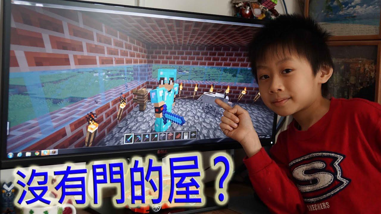 【ショタ】少年愛・ショタコン Part39 [転載禁止]©2ch.net YouTube動画>55本 ->画像>96枚
