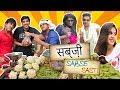 SABZI SABSE SASTI   INDIANS BUYING सब्जी thumbnail