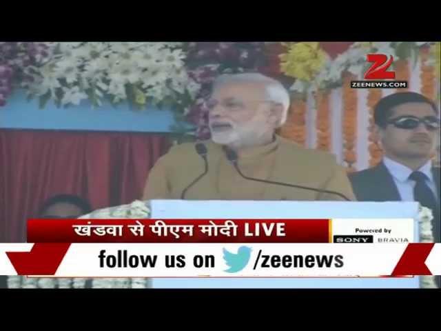 Madhya Pradesh: PM Modi inaugurates two 600 MW power units