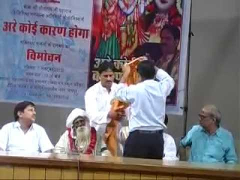 Are Koi Karan Hoga (inauguration Ceremony)  Part 01 video