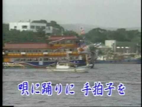 祝い船 「iwaibune」 門脇陸男  「rikuo  kadowaki」 永遠の名曲集