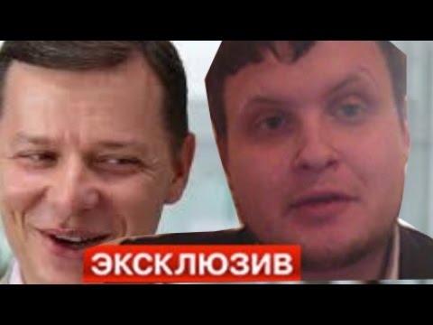 # ПРАНКЕР LEXUS, ЛЯШКО.....И СОЛЁНЫЙ ЧЛЕН БОРИСА!!!..... #ЛНР# #ДНР# #АТО# #НОВОРОССИЯ# #УКРАИНА#