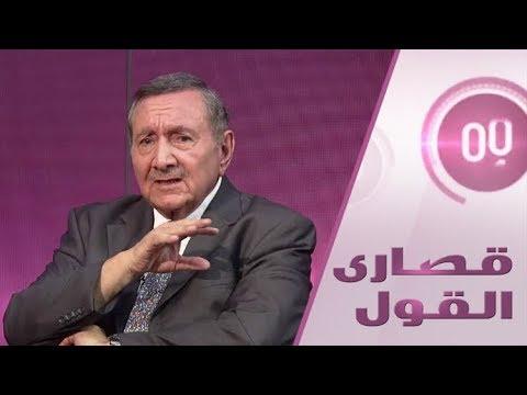 القاسم يكشف سر تراجع صدام حسين عن الانسحاب من الكويت !