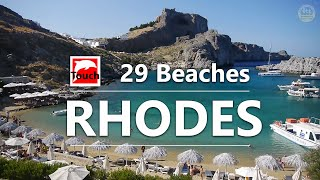 29 Amazing Beaches of Rhodes Island, Greece - 13 min.