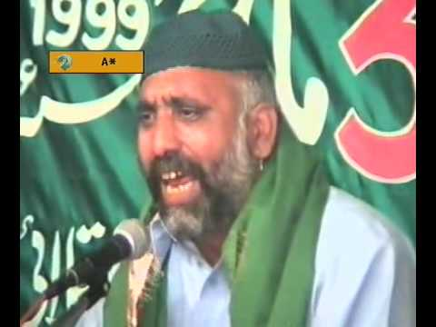 Punjabi Naat(te Main Nevan)sabir Sardar In Sialkot.by Visaal video