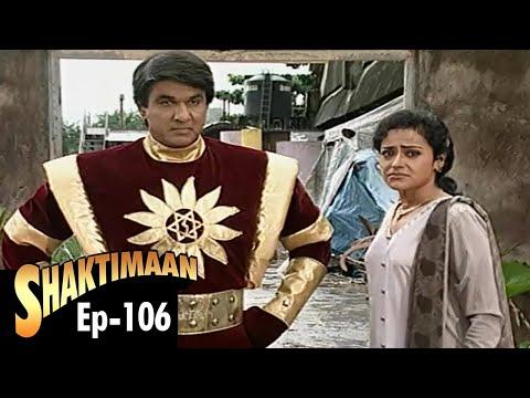 Shaktimaan - Episode 106