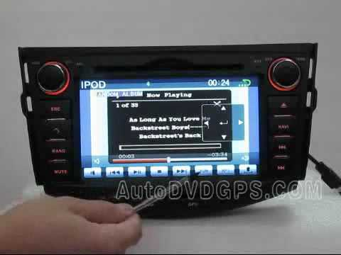 G together with 927801599 furthermore Images Cheap Gps System besides Images Best Value Car Gps besides Cat Speed Cameras Alert Systems 584. on vehicle gps systems best buy html