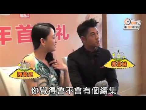 Aaron Kwok Hopes To Film Sequel With Joe Chen