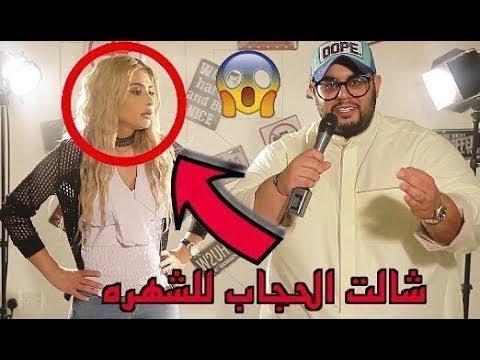 مقالب جاسم رجب ملكة اغراء هههههه thumbnail