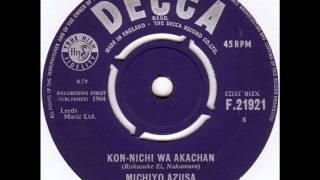 Michiyo Azusa Kon Nichi Wa Akachan