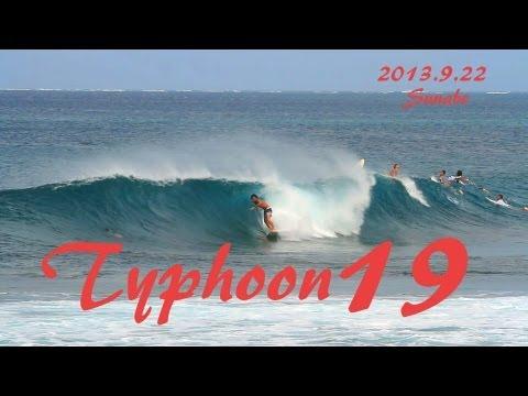 台風19号 砂辺(コーナーP) 2013.9.22
