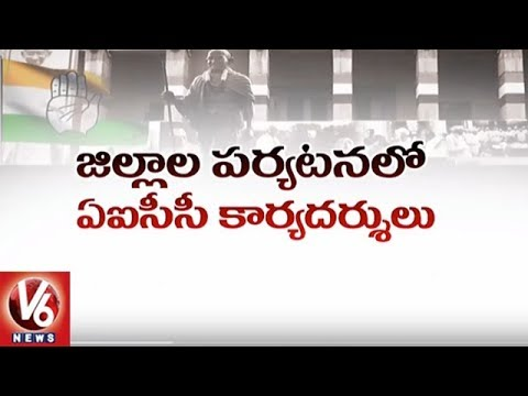 Congress High Command Seriously Concentrating On Telangana State To Strengthen Party | V6 News
